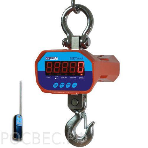 Электронные весы южкорея: платформенные, автомобильные, вагонные, конвейерный, крановые от 1 тн до 80 тн продажа или обмен на автомашину